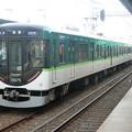 写真: 京阪:13000系(13025F)-01
