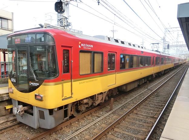 京阪:8000系(8006F)-04