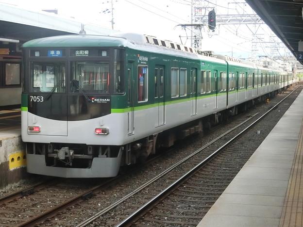京阪:7000系(7003F)-05