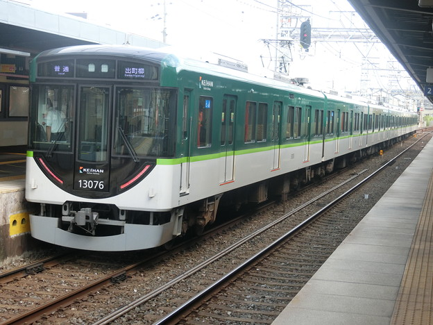 写真: 京阪:13000系(13026F)-02