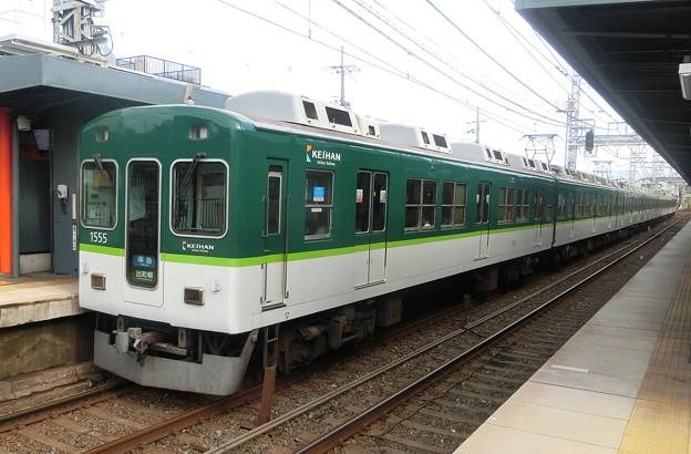 京阪:1000系(1505F)-04