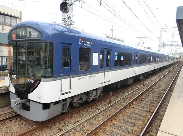 Photos: 京阪:3000系(3005F)-06