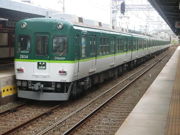 京阪:2600系(2634F)-03