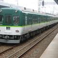 写真: 京阪:2600系(2634F)-03