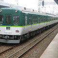 Photos: 京阪:2600系(2634F)-03