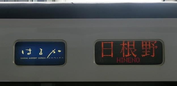 JR西日本281系:はるか 日根野