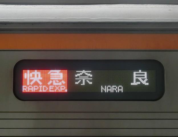 阪神9000系:快急 奈良【近鉄線内】