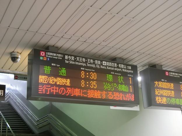 写真: 『関空快速』はりんくうタウンまで。
