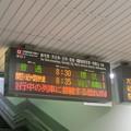 Photos: 『関空快速』はりんくうタウンまで。