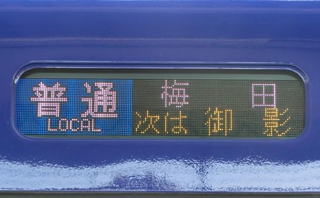 阪神5500系:普通 梅田  次は御影(更新車)