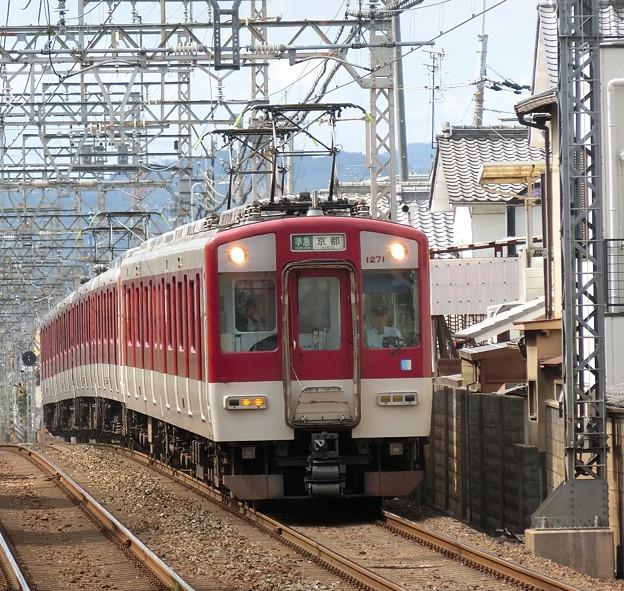 近鉄:1252系(1271F)・8400系(8353F)-01