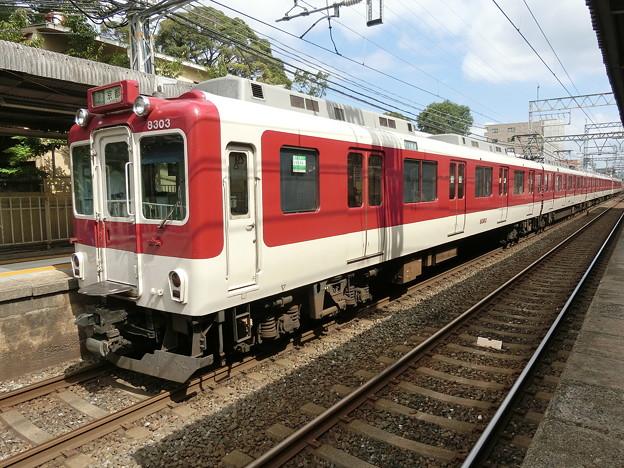 近鉄:8400系(8353F)・1252系(1271F)-01