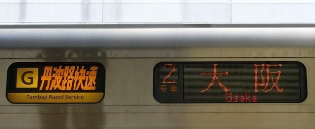 JR西日本321系:G 丹波路快速 大阪 2号車