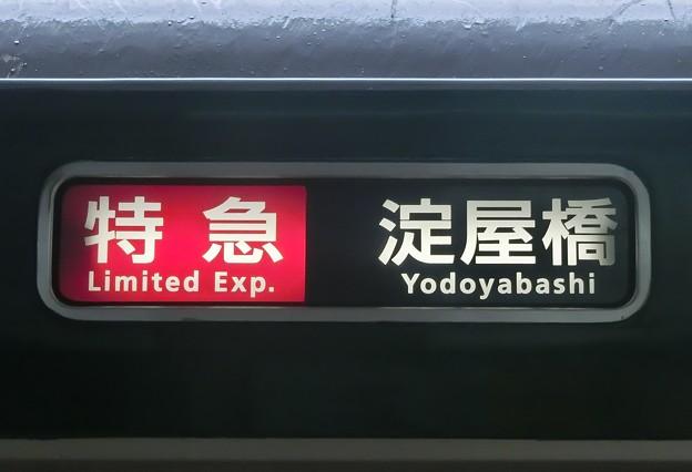 京阪6000系:特急 淀屋橋
