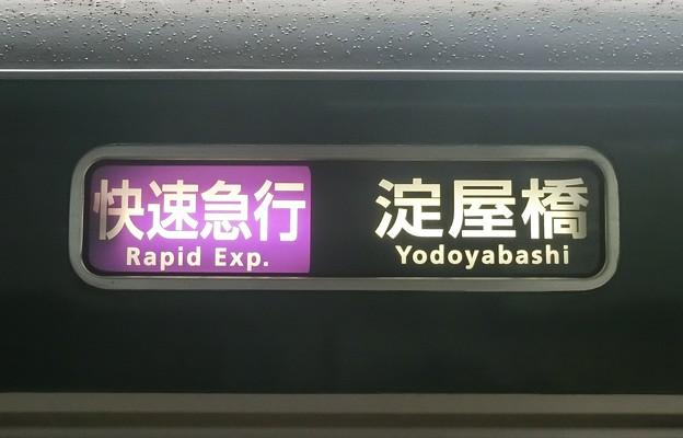 京阪6000系:快速急行 淀屋橋