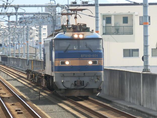 JR貨物:EF510形-08