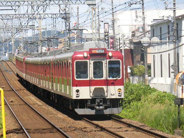 近鉄:2800系(2811F)・1422系(1422F)-01