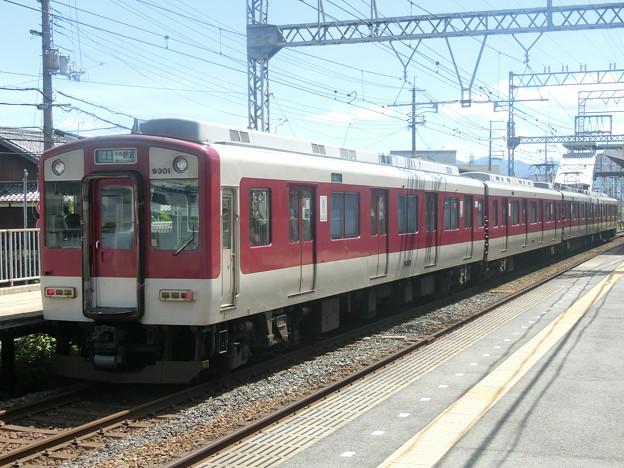近鉄:9200系(9301F)-01
