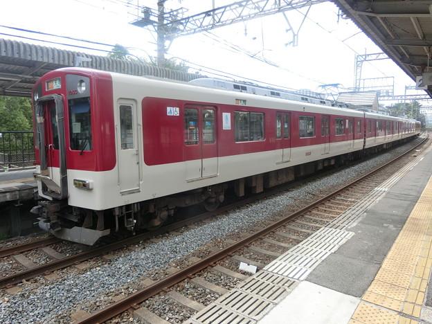 近鉄:1031系(1033F)-05