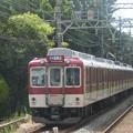 Photos: 近鉄:8000系(8729F)-01