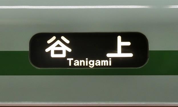 神戸市交通局1000形:谷上