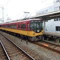 写真: 京阪:8000系(8004F)-08