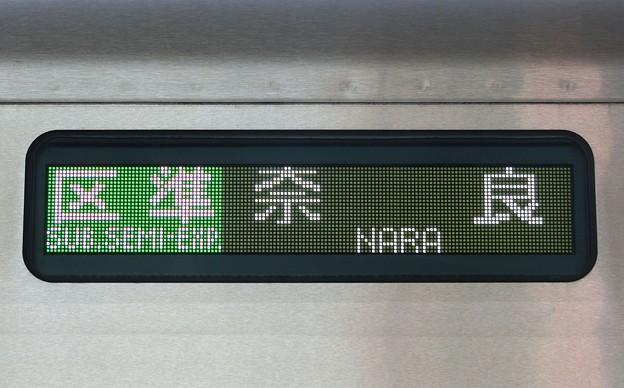 阪神1000系:区準 奈良