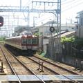 Photos: 近鉄:8400系(8413F・8411F)-01
