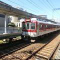 Photos: 近鉄:8400系(8411F・8413F)-01