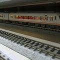 写真: 模型:地下駅に停車中のアーバンライナー
