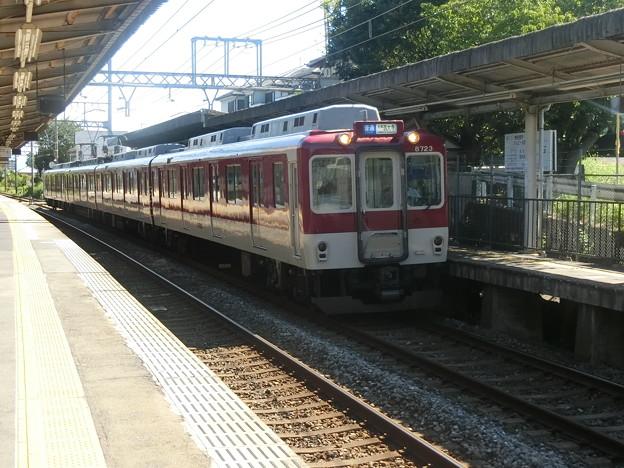 近鉄:8000系(8723F)-05