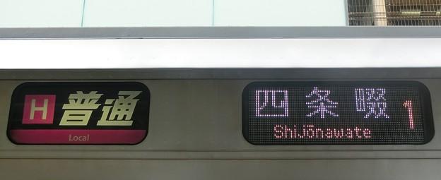 JR西日本207系(更新車):H 普通 四条畷 1号車