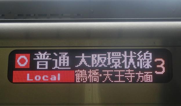 JR西日本323系:O 普通 大阪環状線 鶴橋・天王寺方面 3号車