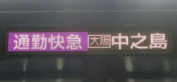 京阪3000系:通勤快急 大阪 中之島