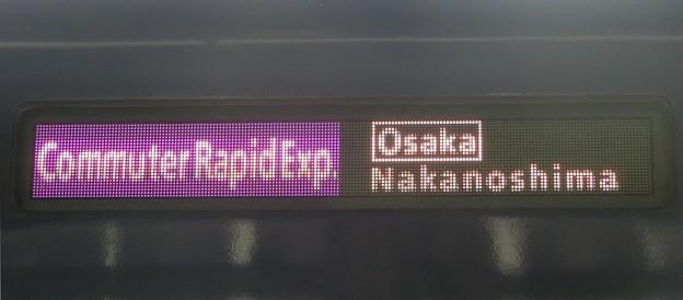 京阪3000系:Commuter Rapid Exp. Osaka Nakanoshima