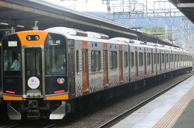 阪神:1000系(1204F)-05