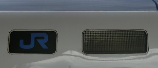 JR西日本281系:JR