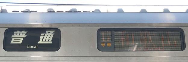 JR西日本223系:普通 和歌山 6号車
