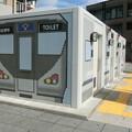 写真: 日根野駅前のトイレ。