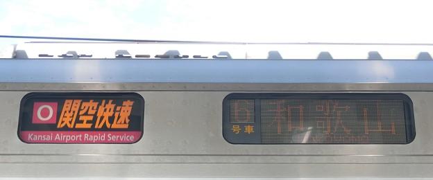 JR西日本223系:O 関空快速 和歌山 6号車