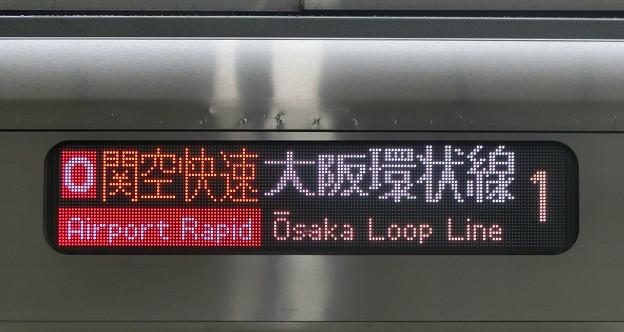 JR西日本225系5100番台:O 関空快速 大阪環状線 1号車