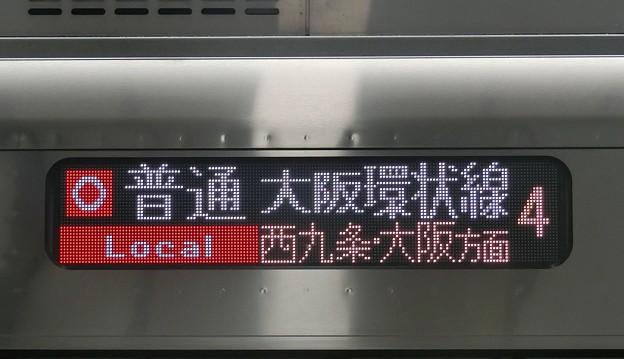 JR西日本323系:O 普通 大阪環状線 西九条・大阪方面 4号車