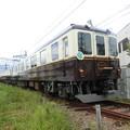 写真: 八木西口短絡線を走る観光列車『つどい』。