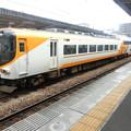 Photos: 近鉄:30000系(30212F)-01