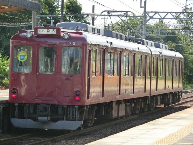 養老鉄道:600系-01