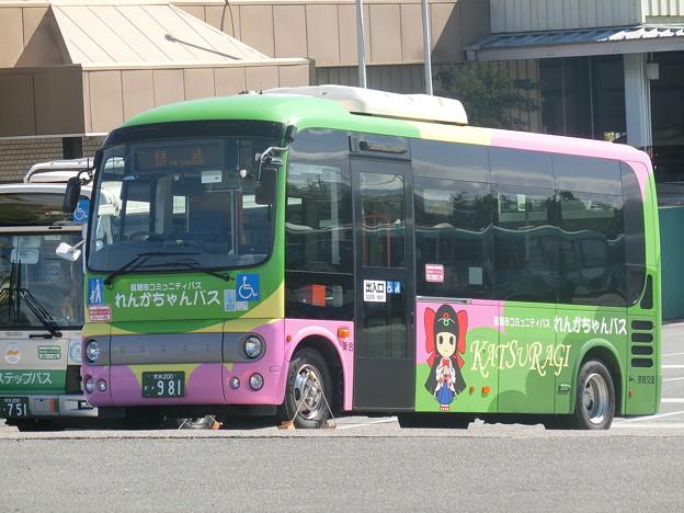 葛城市コミュニティバス-01