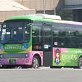 Photos: 葛城市コミュニティバス-01