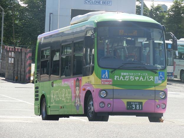 葛城市コミュニティバス-02
