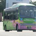 Photos: 葛城市コミュニティバス-02