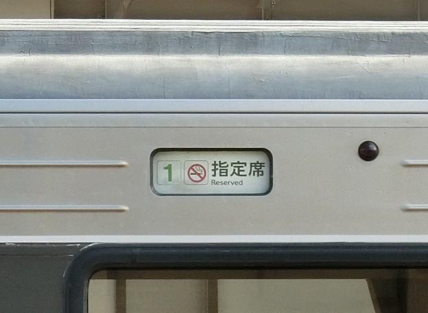 373系の号車表示の考察:特急『伊那路』1号車